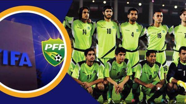 পাকিস্তান ফুটবল ফেডারেশনকে বহিষ্কার করল ফিফা